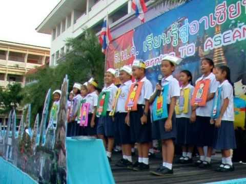 ASEAN รร.ราชวินิตประถมบางแค