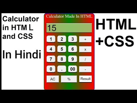 How To Make Calculator In HTML And CSS