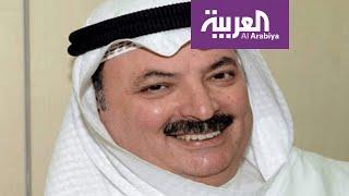 نشرة الرابعة I  ناصر الدويلة في المحاكم الكويتية بعد تحريضه على السعودية