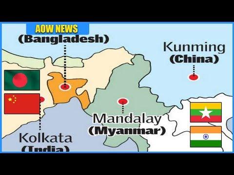 যেভাবে সাফল্যের সর্বোচ্চ উচ্চতায় পোঁছাতে পারে বাংলাদেশ !! BCIM Or Bangladesh China India & Myanmar