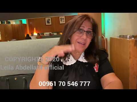 توقعات جديدة مفاجئة وموعد انتهاء كورونا من ليلى عبد اللطيف