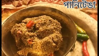 main dish of assam