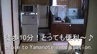 都内、家賃2万円の家で節約一人暮らし。 My apartment ($200/month rent) in Tokyo . thumbnail