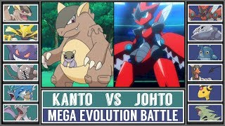 MEGA EVOLUTION BATTLE: Kanto vs Johto (Pokémon Sun/Moon)