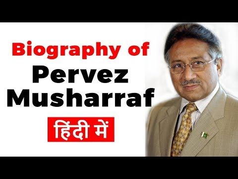Biography of Pervez Musharraf, Former President and Military General of Pakistan