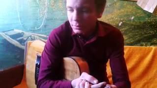 Как играть на гитаре КиШ Лесник соло и партии ритм гитары 2 партиии