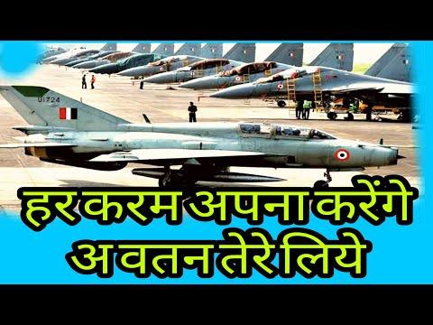 Har Karam Apna Karenge..Indian Army