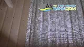 Баня бочка утепленная купить или как заказать(Баня бочка утепленная купить или заказать в компании Бани дом http://www.banidom.su/banya_bochka.html., 2015-10-20T02:36:23.000Z)