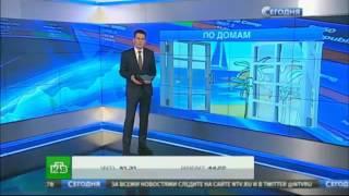 Обвал рынка  Ростуризм ждёт падение спроса на зарубежные поездки  Новости сегодня