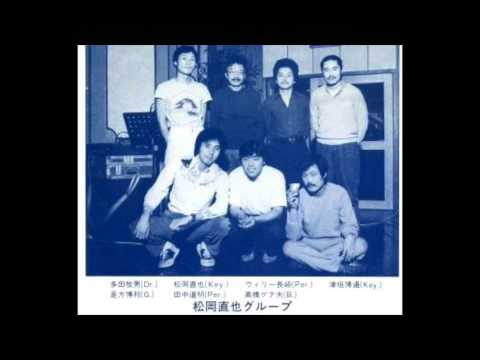 松岡直也 ニューグループ セッション'83 1983.03.26 (Naoya Matsuoka)