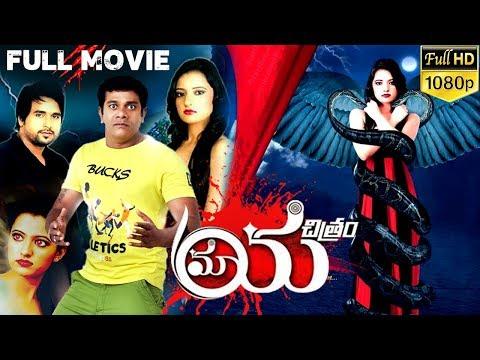 Free online movie vaishali 2011 telugu - 2 7