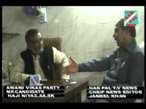 Muslim Votes and Problems interview with Awami Vikas Party Haji Niyaz A A SK With Har-Pal T.V. News