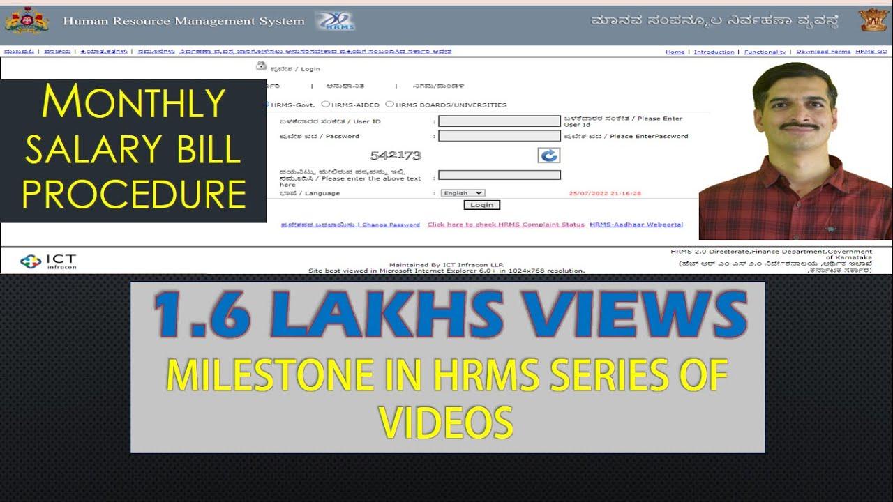 Salary Bill Generation In Hrms Karnataka Youtube
