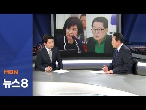 [뉴스추적] 목포 구도심에 무슨 일이?[뉴스8]