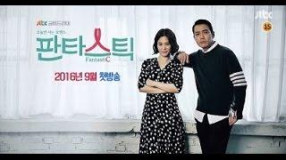 Video Teaser 1 Fantastic Kim Hyun Joo & Joo Sang Wook JTBC Drama download MP3, 3GP, MP4, WEBM, AVI, FLV Maret 2018