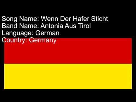 Dragostea Din Tei (Numa Numa) 15 German Chorus Versions