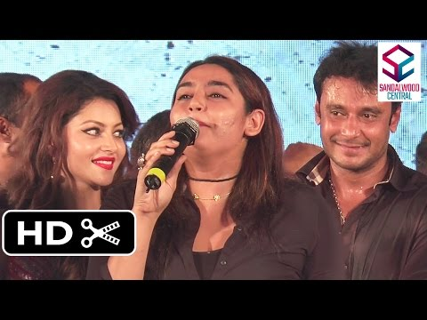 'Mr. Airavata' Audio & Trailer Launch: Ragini Dwivedi Talking About 'Mr. Airavata'