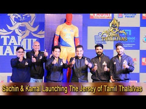 "Sachin and Kamal launching the Jersey of Tamil Thalaiva""s   Sachin Kamal  Allu Arjun"