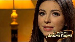 """Ани Лорак. """"В гостях у Дмитрия Гордона"""". 1/2 (2012)"""