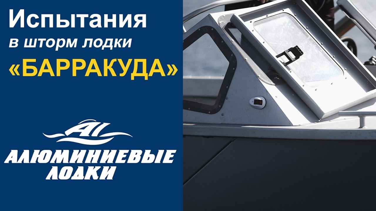 Моторная лодка ОХОТНИК 320 - YouTube