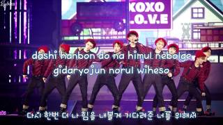 EXO - Promise (Karaoke/Instrumental)