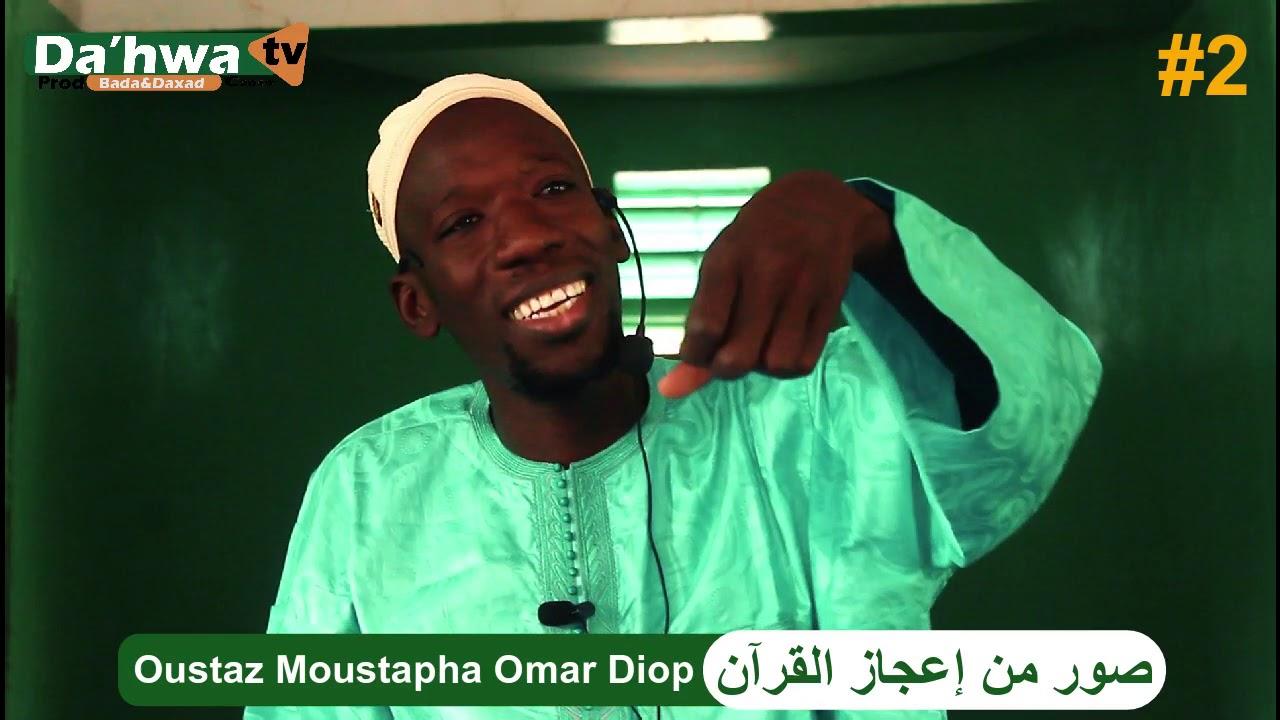 Download Dahwa TV - Émission Miracles du saint coran l Oustaz Moustapha Omar Diop  P2 صور من إعجاز القرآن