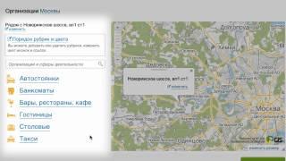 Конструктор виджетов: 2GIS mini на вашем сайте