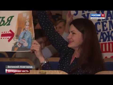 ГТРК СЛАВИЯ Вести Дежурная часть 20 10 19