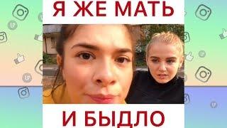 TheMayaMe, Настя Ивлеева, Рахим Абрамов - Новые Вайны 2019