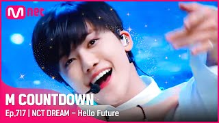 Nct Dream Hello Future Kpop Tv Show 엠카운트다운 Ep 717 Mnet 210708 방송 MP3