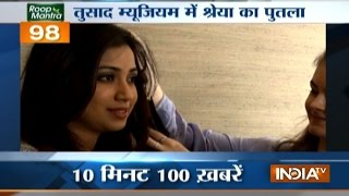 News 100 | 16th March, 2017 - India TV