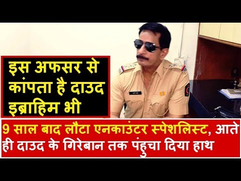 Encounter Specialist Cop Pradeep Sharma Returns With A Bang | Headlines India