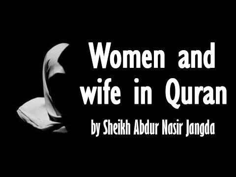 Surah al Mulk   woman recitation quran