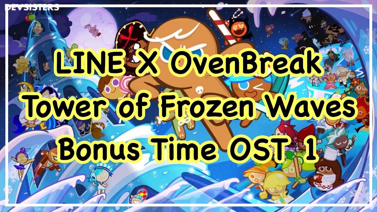 LINE x CROB [Tower of Frozen Waves OST Bonus Time Theme 1] LINE x CROB【冰浪之塔Bonus Time主題曲1】