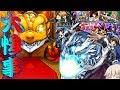 【モンスト】 もはや笑うしかないww遊戯王ガチャ第二回戦!病み上がりはいいことがあると信じてる!!