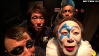 """八王子天狗祭2016""特設サイト http://skream.jp/special/2016/hachiten..."