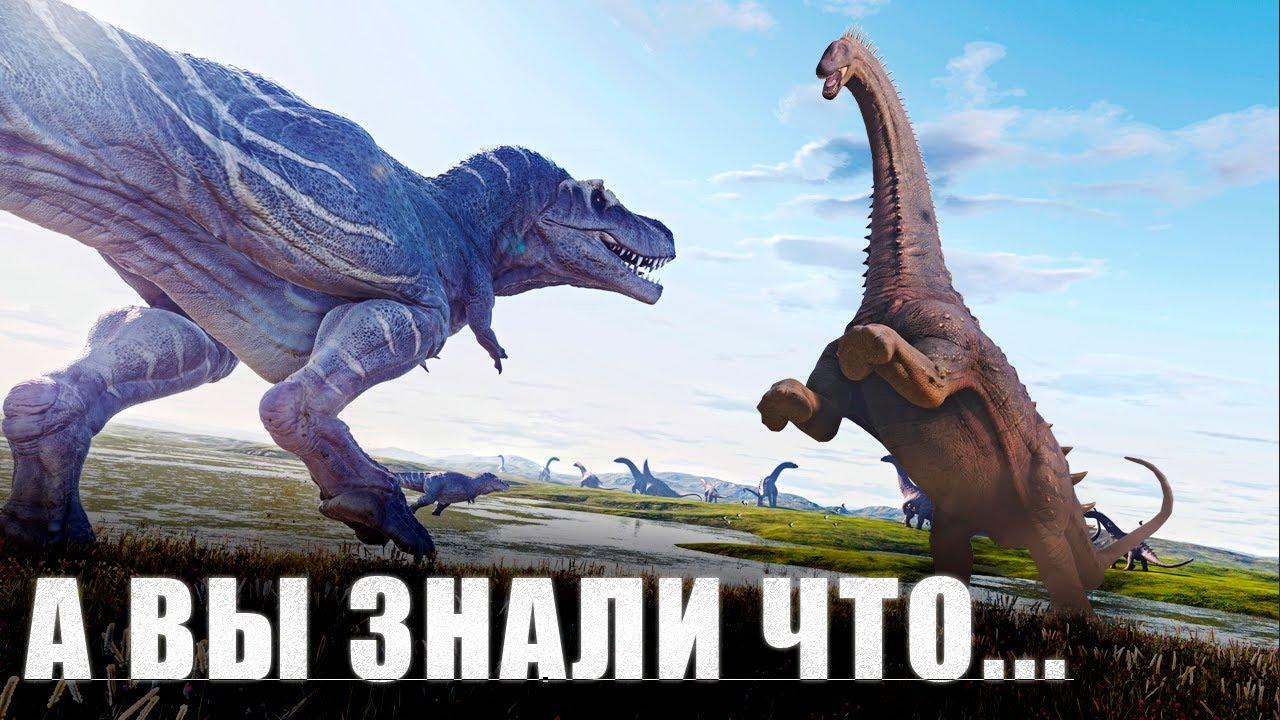 Самые Интересные Новости Палеонтологии. Про Динозавров и не только. Часть 1