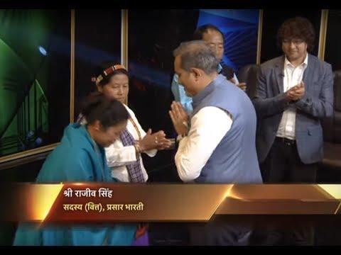 Mahila Kisan Awards - Episode 38