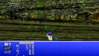 Miraculum - The Last Revelation - Boss Theme - User video