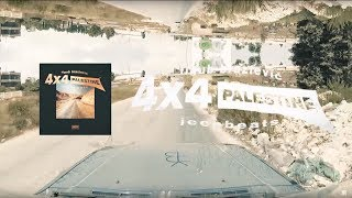 Figub Brazlevic - 4x4 Palestine Jeep Beats (Official Clip) Full EP