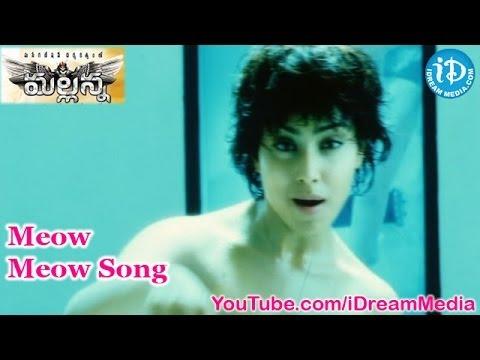 Meow Meow Song - Mallanna Movie Songs - Vikram - Shriya - Brahmanandam
