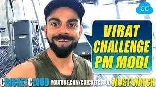 Virat Kohli Challenge Anushka, PM Modi & MS Dhoni !!