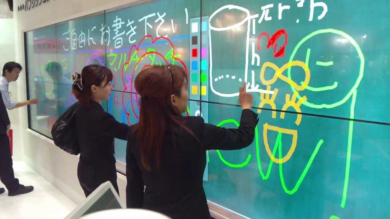 Blackboard Innovative Classroom ~ Electronic blackboard at sharp booth of educational it