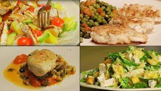 4 вкусных блюда из куриной грудки.  Рецепт от Всегда Вкусно!