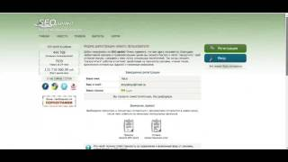 Ответы на тесты, при регистрации на Seo Sprint   VIP promotion