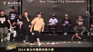 STO CREW VS CASTER EVOLUTION | | New Taipei BBoy City Finals 2014