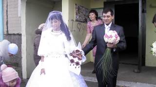 Жених забирает невесту