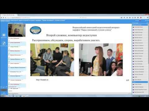 Фомин Александр Алексеевич: Деловая игра по предмету «Техническое обслуживание компьютера»