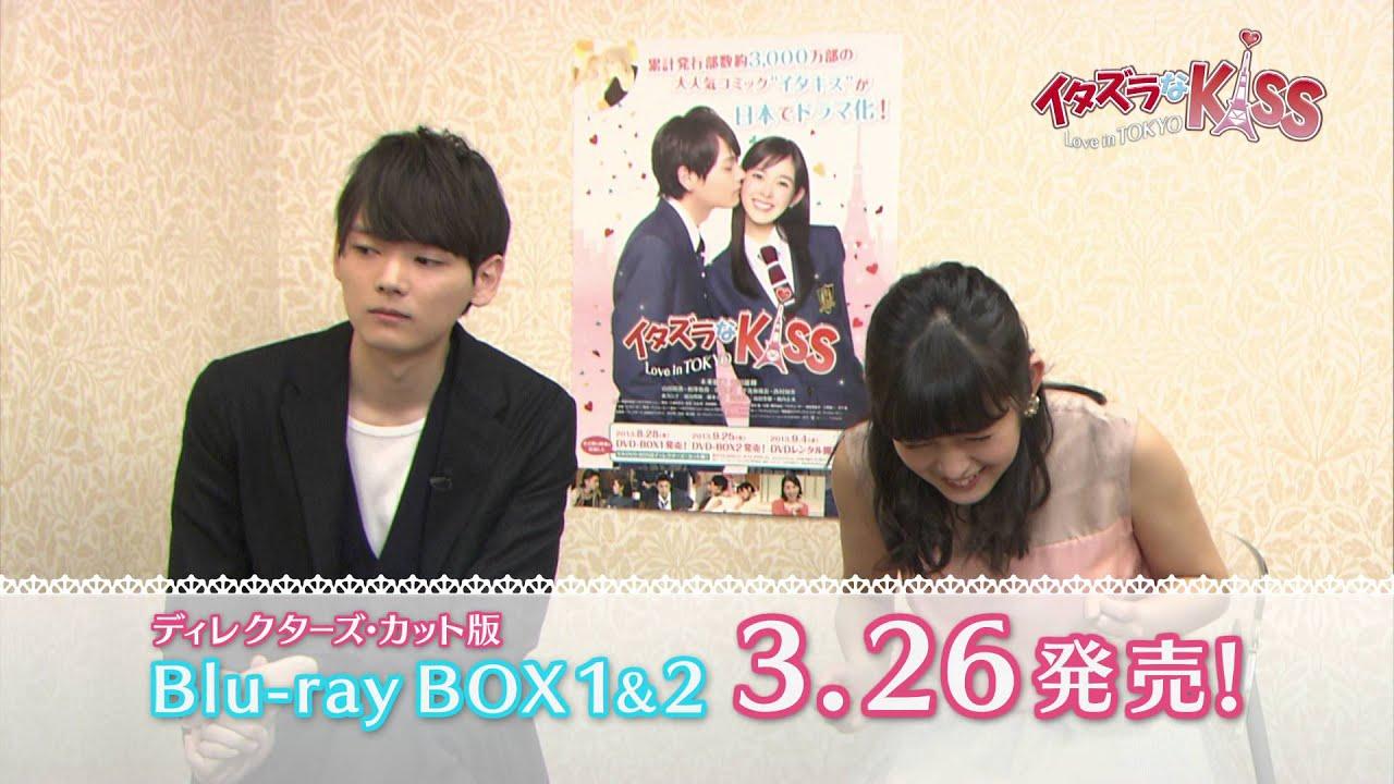 Tokyo love in イタズラ な kiss