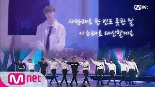 Download Video Wanna One_Spring Breeze│2018 MAMA in HONG KONG 181214 MP3 3GP MP4